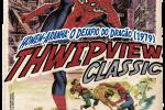 Thwip View Classic 200