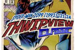 Thwip View Classic 207